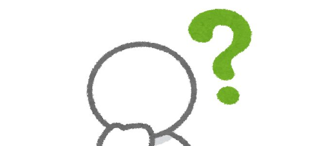 URLにアクセスし情報を入力したらどうなってしまうのか