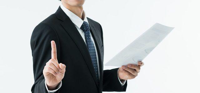 残業代を請求する方法