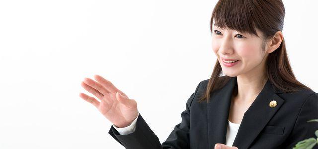 面会交流調停における弁護士費用の相場と内訳