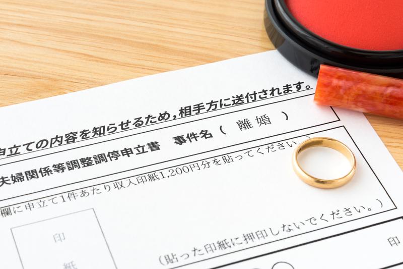 離婚調停のイメージ画像