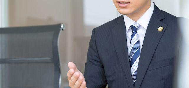 原状回復トラブルの解決が得意な弁護士の探し方