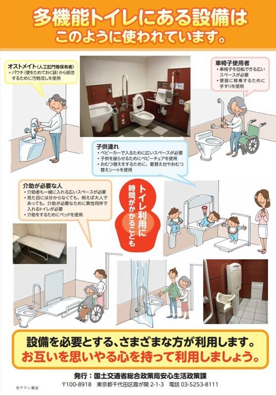 トイレ 未解決事件 福島女性教員宅便槽内怪死事件(ぼっとん便所死亡事件)について考察!