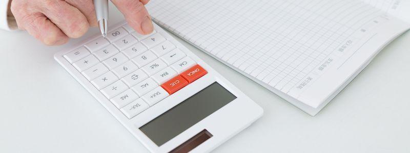育児休業給付金の受給要件と計算方法