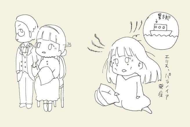 舞姫のあらすじ(ネタバレ含む)