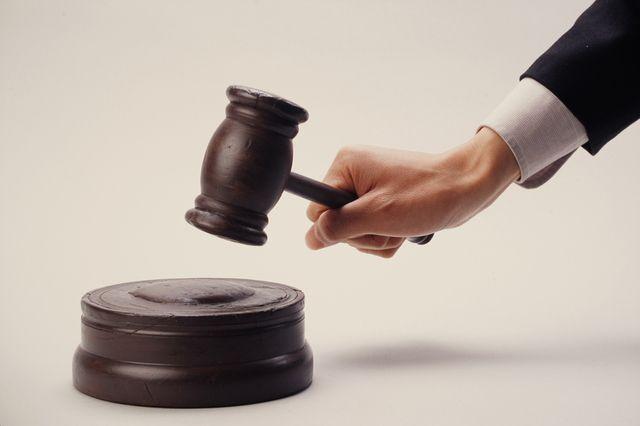 刑事裁判について