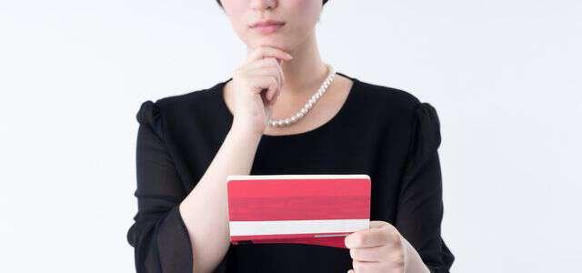 遺産の使い込みを調査する方法と証拠になる3つの資料