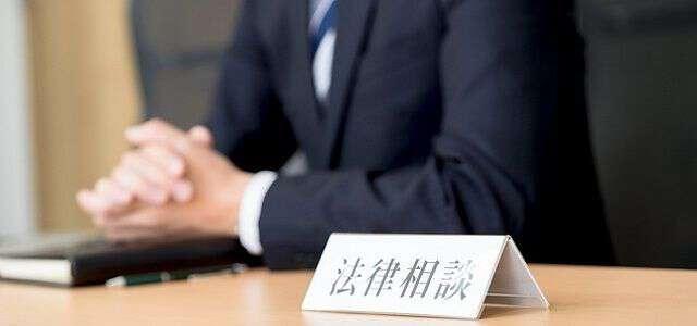 弁護士に相談するコツを紹介!相談内容の分かりやすい伝え方と準備する書類