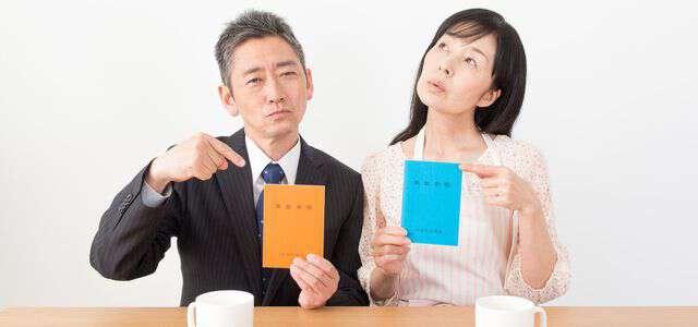 離婚時の年金分割制度|誰でもわかる年金分割の手順と注意点