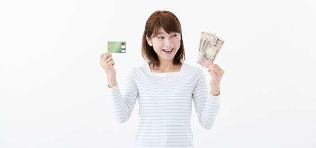 クレジットカード現金化とは|現金化の仕組みやリスクを解説