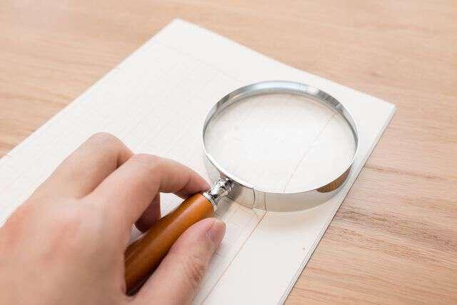 秘密証書遺言の作成手順 | 無効にならない遺言にする為の書き方の注意点