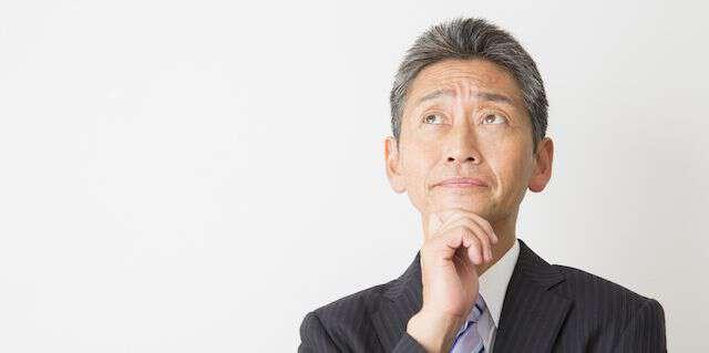 管理職でも残業代は発生する|知らないと損する管理職の残業代の知識