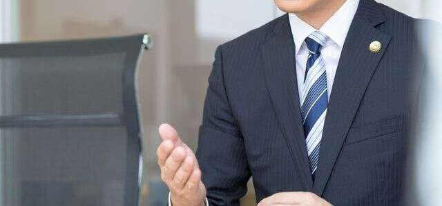 離婚協議書作成について無料相談できる弁護士の見つけ方と手続き方法