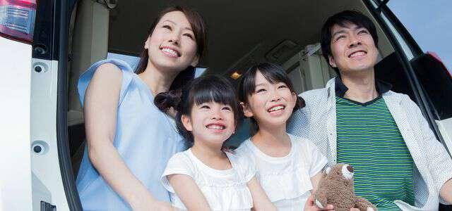 家族信託の手続き方法や仕組みとは?メリット・デメリット・活用事例も
