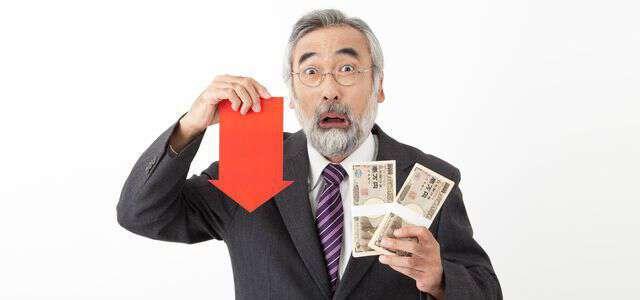 退職金の未払いや減額は違法?会社に退職金支払い義務が生じる条件とは