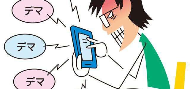 アダルトサイトの請求電話が来ても出てはダメ!電話してしまった場合の対処法とは?