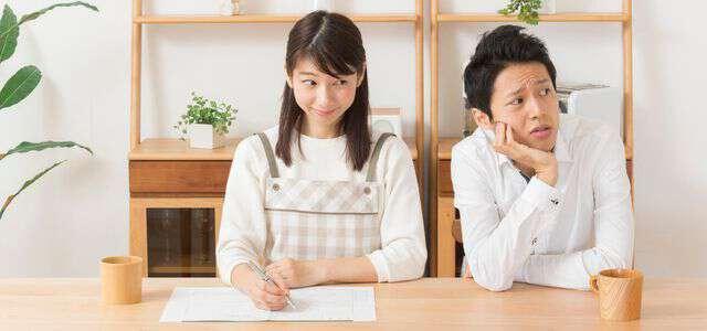 賢い離婚の仕方|離婚を決意したらやっておくべき4つの準備