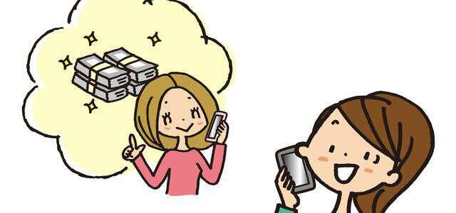 ネットワークビジネス勧誘員の特徴とその手口や問題点まとめ