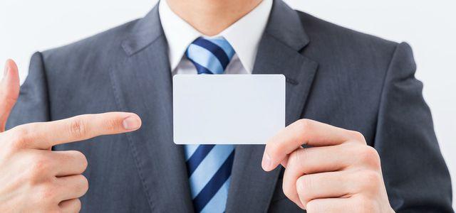 クレジットカード現金化のメリットとデメリット