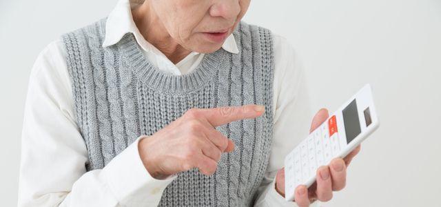慰謝料の相場と計算方法