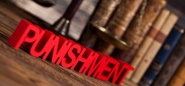 懲戒処分に関する取消訴訟が提起された事例と理由