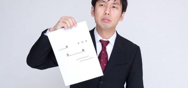 遺産分割協議書・遺産分割協議証明書の作り方