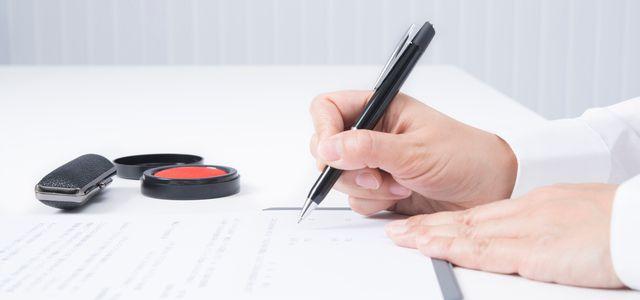 離婚慰謝料を分割で支払うことになった場合の一般的な手順