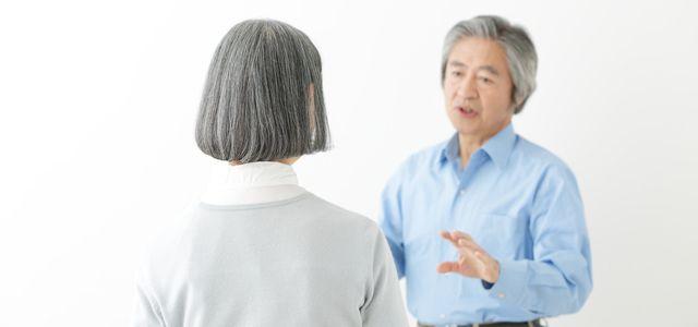 離婚慰謝料を分割で支払うときは支払いの意思があることをきちんと伝える