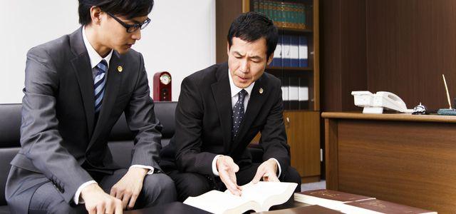 詐欺被害の解決が得意な弁護士の探し方